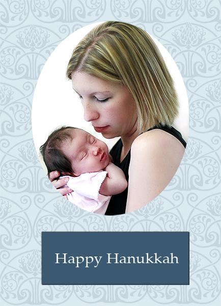 Hanukkah card set one -2009-04